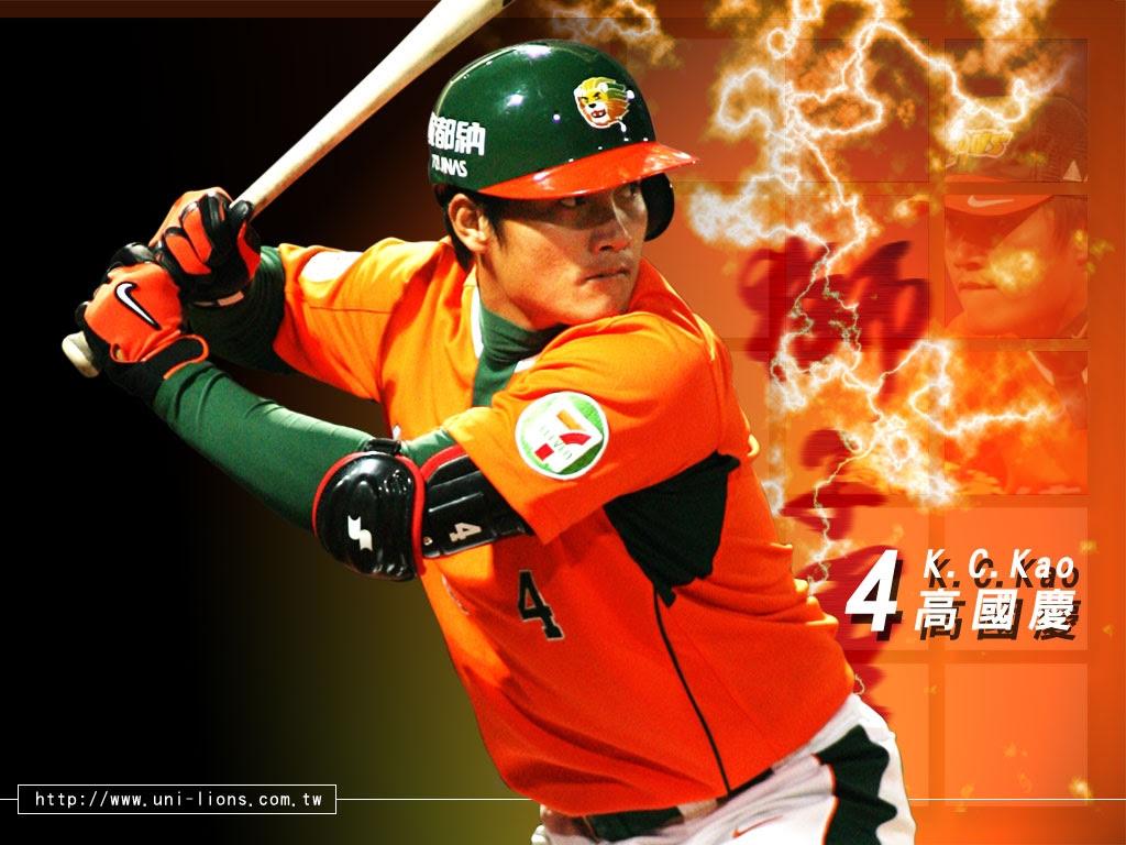 台湾プロ野球 無料壁紙の画像 270