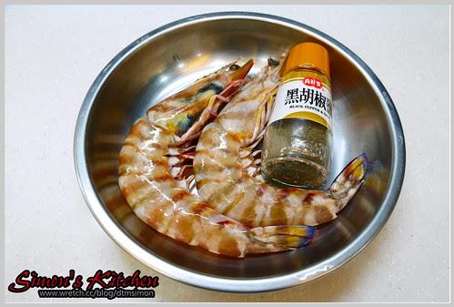 椒鹽烤明蝦01