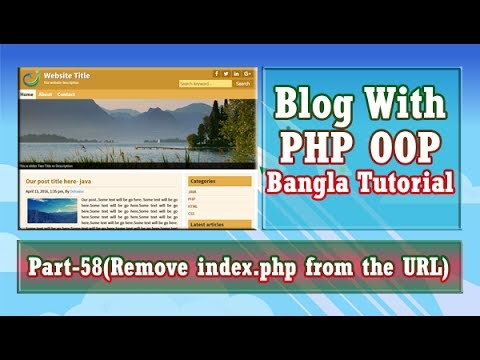 Php remove n