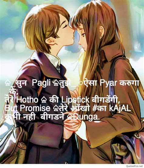 dekh pagli status  hindi  whatsaap facebook
