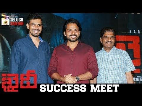 Karthi Khaidi Movie Success Meet