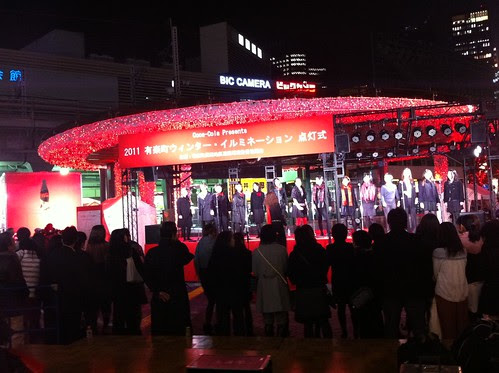 Singing performance during winter illumination