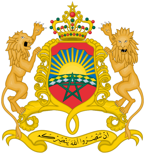 Ficheiro:Coat of arms of Morocco.svg