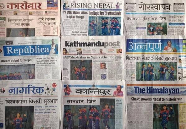Email Address of Publishing House and Newspapers in Nepal
