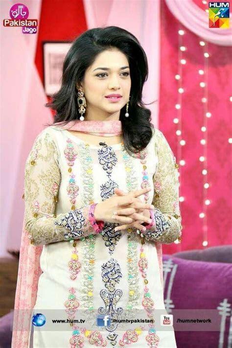 Sanam jung   Sanam Jung (Dresses)   Pakistani dresses