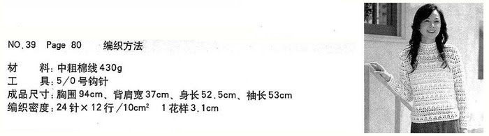 Copy (3) 20+ (700x196, 34Kb)
