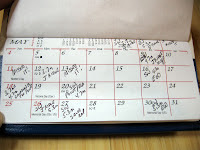 May 2008 OBX Calendar