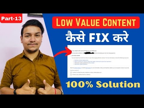 How to Fix Low Value Content In Adsense - No Enough Content | Free Adsense Course | Part 13