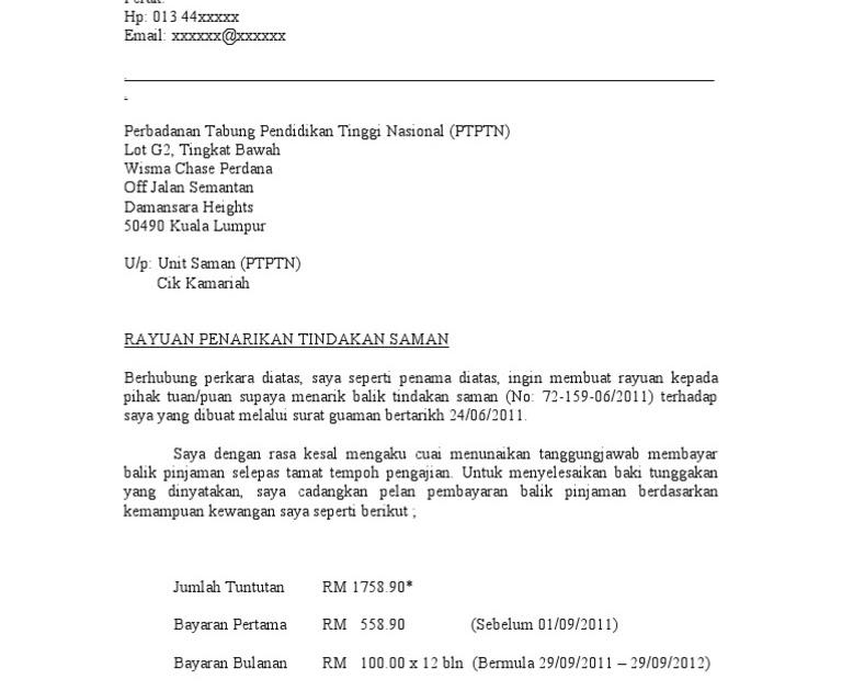 Surat Rayuan Pengurangan Kompaun Jalan Morin