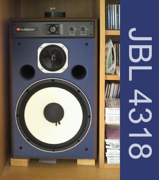 JBL 4318