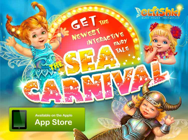 Elfishki Sea Carnival