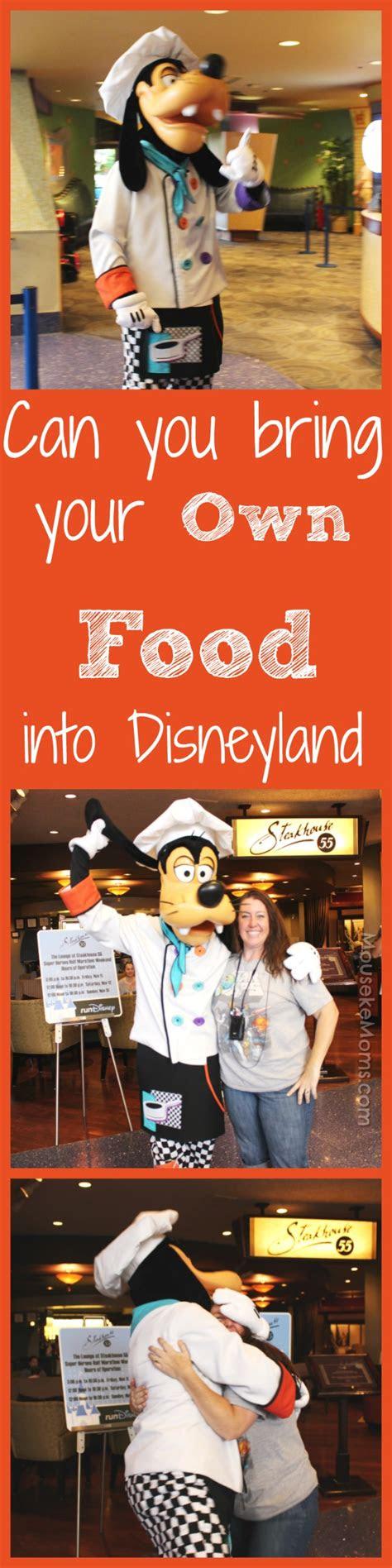 food  disneyland  california