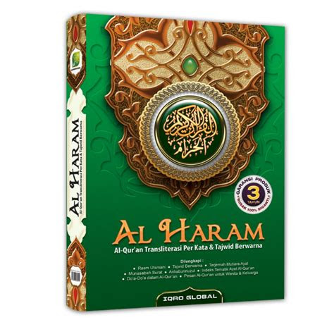 al quran transliterasi  kata al haram  jual quran