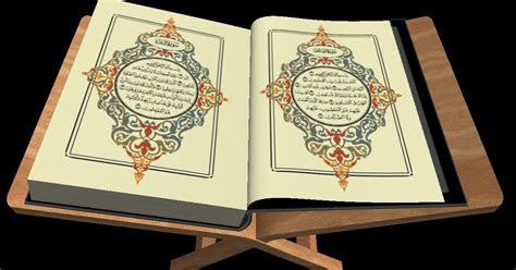 al quran sebagai pembela  hari akhirat penyejuk hati