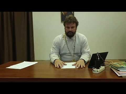 Лекторий для преподавателей по ОПК. Лекция 2. «Православное учение о человеке»
