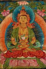 Aparimitāyudhāraṇīsūtra