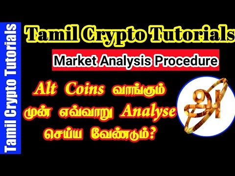 How To Analysis Alt Coins Before Buy - Tamil Crypto Tutorials