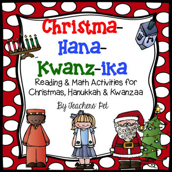 Reading and Math Activities for Christmas, Hanukkah and Kwanzaa