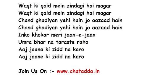 Aaj Jaane Ki Zid Na Karo Lyrics Download