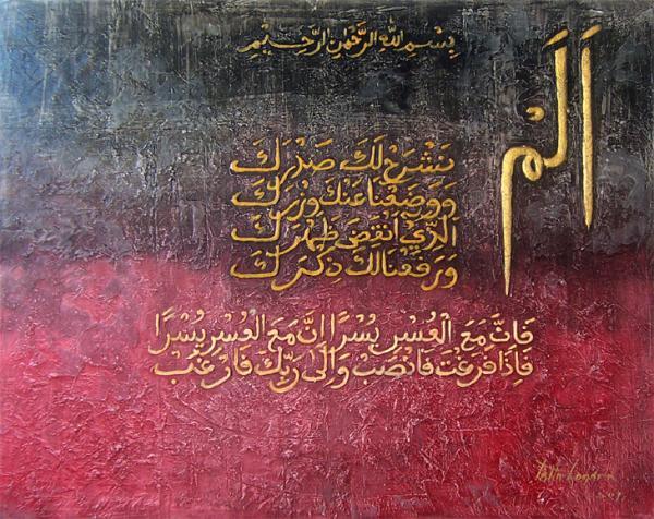 novembeely: Agama Islam kelas 9