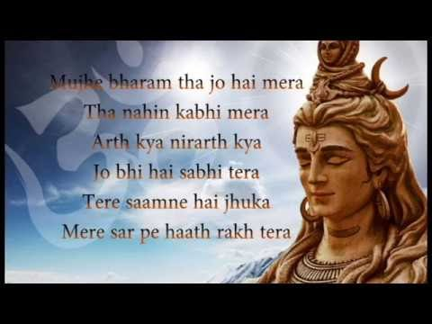 Namo Namo Shankara | Lyrics, Meaning, Composer, Lyricist