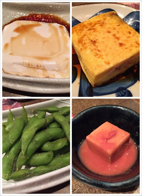 沖繩花生豆腐,自家制櫻蝦蟹肉玉子燒,枝豆,沖繩腐乳, - 旺角的鳴門魚市場居酒屋