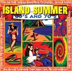 Island Summer 60s & 70s