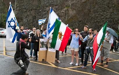 Pro-Israel protest in Sweden (Photo: Nima Dervish)