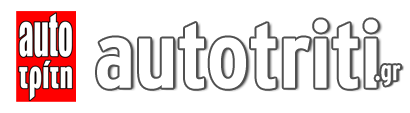 http://www.autotriti.gr/data/magazine/viewthema/35938.asp
