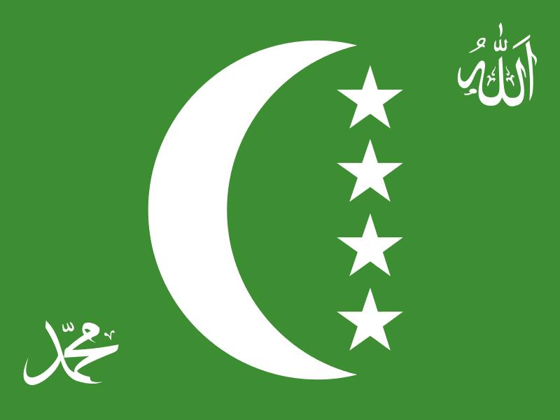 File:Flag of the Comoros (1996-2001).svg