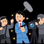 なぜ日本の役者は演技が下手なのか Inseki Info