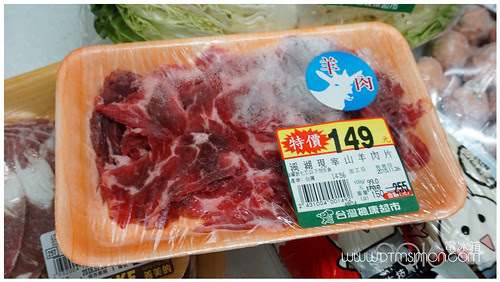 超市羊05.jpg