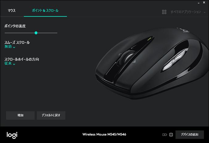 a00032_Logicool製マウスM545の購入レビュー_016