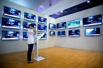 aapone-20110707000330207244-china_international_consumer_electronics_show-layout.jpg