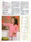 Вяжем для дете, спицы,3-2014