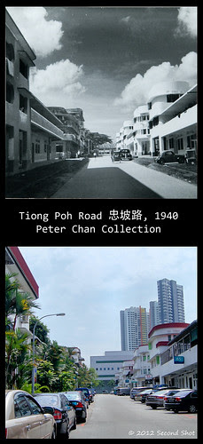 Tiong Poh Road