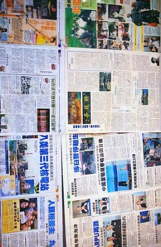 Chinese Newspaper