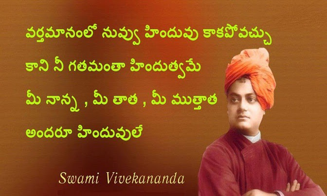 Morspercour Vivekananda Quotes In English With Tamil Meaning