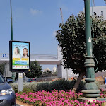 עיריית ראשון לציון יצאה בקמפיין חוצות המצדיע לגננות בראשון לציון - BE106