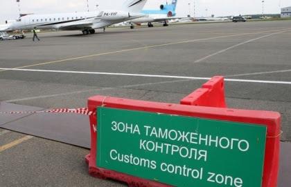 Ханты-Мансийская таможня будет «парить в облаках» ради закона и порядка