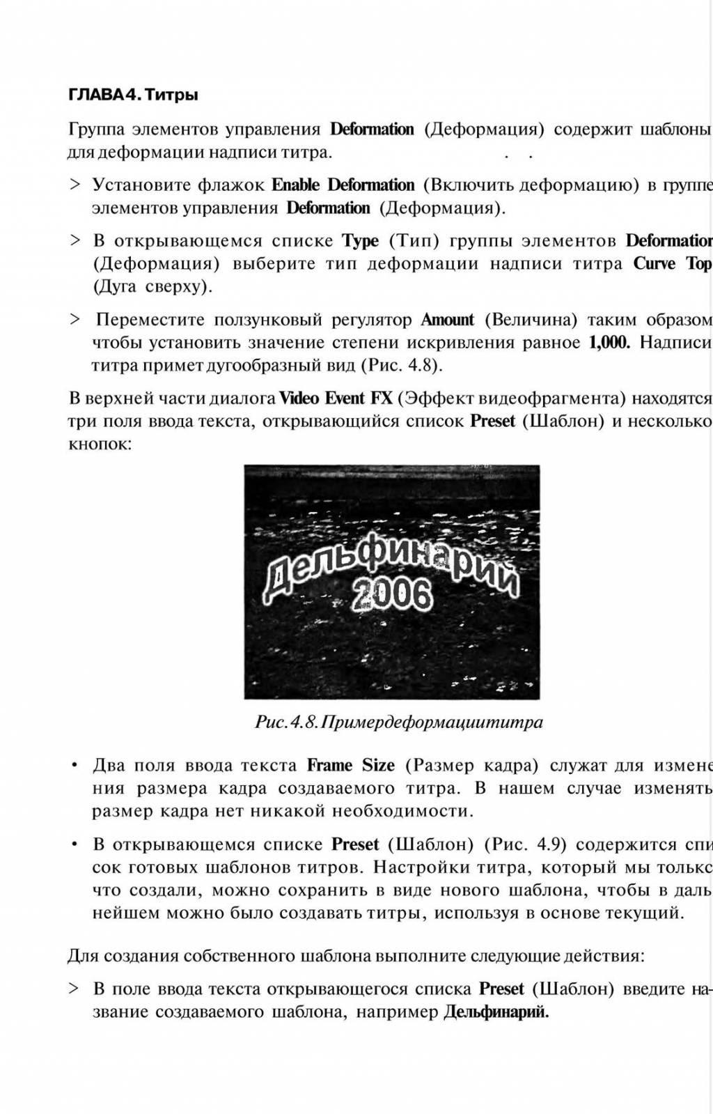 http://redaktori-uroki.3dn.ru/_ph/6/283159896.jpg