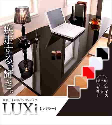 選べるサイズ×カラー!鏡面仕上げのパソコンデスク【LUXi】ルキシー/デスクW90 ブラック