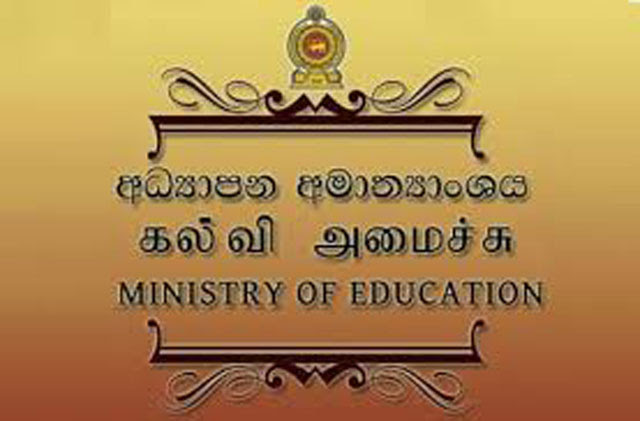All government schools given holiday on Feb. 9