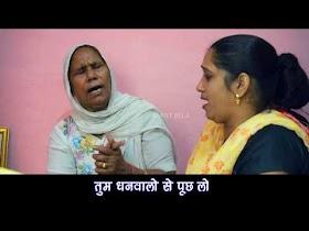 आनंद के लुटे ख़ज़ाने  भई सतगुरु के दरबार में satguru bhajan lyrics
