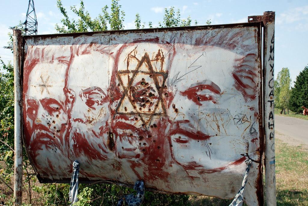 Marx Engels Stalin Lenin