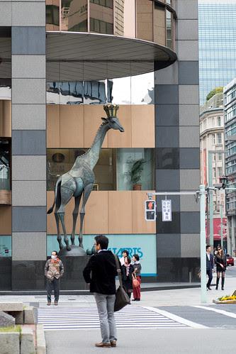 Tokyo giraffe