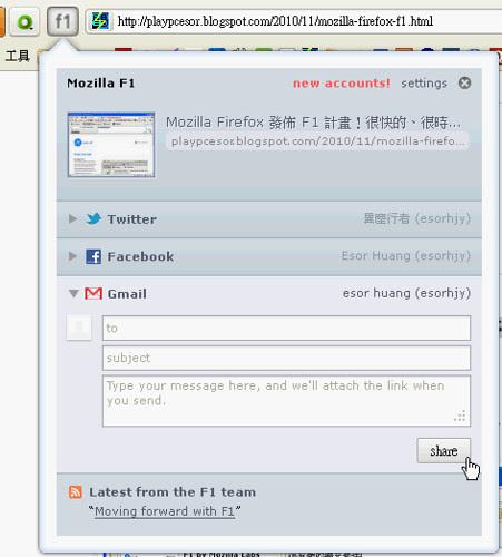 Firefox F1-04