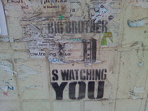 "English: Big Brother Orwell ""1984"" i..."