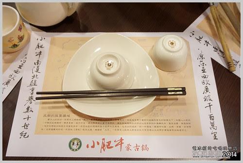 小肥牛蒙古鍋公益店03
