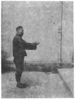 《太極劍》 陳微明 (1928) - photo 24